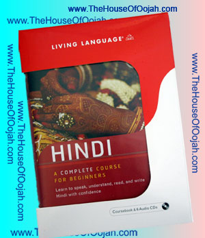 hindi complete course audio book cd  hindi