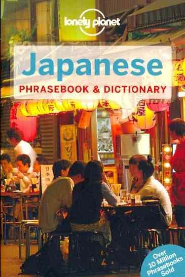 japanese-phrasebook-lonely-planet