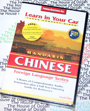 learn in your car mandarin chinese
