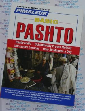 learn to speak pashto audio