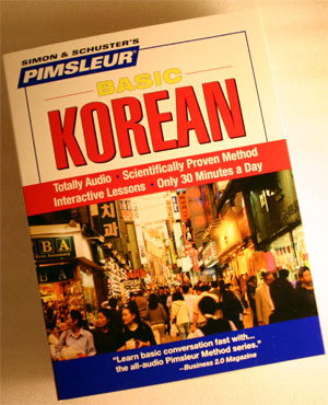 pimsleur basic korean audio cd