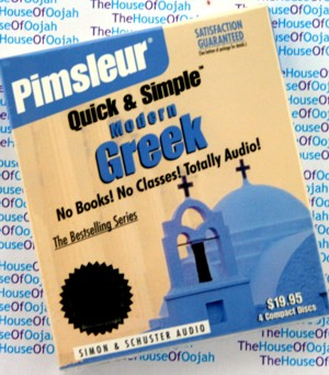 pimsleur quick and simple modern greek audio cd