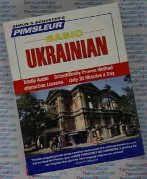 basic-ukrainian