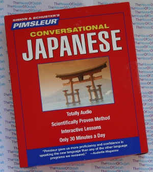 conversational-japanese