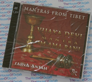 mantras-from-tibet-vijaya-devi