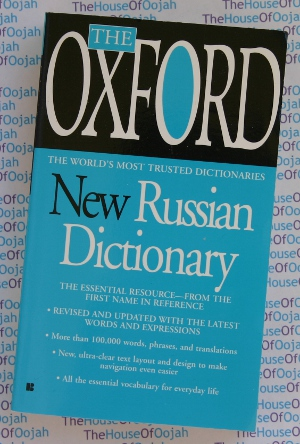 new-russian-dictionary