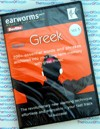 earworms rapid greek volume 1