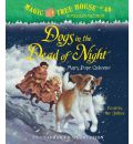 Dogs in the Dead of Night by Mary Pope Osborne AudioBook CD