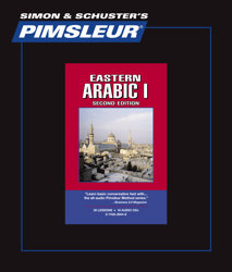 Pimsleur Comprehensive Arabic (Eastern) Level 1 - Discount - Audio 16 CD