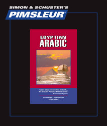 Pimsleur Comprehensive Arabic (Egyptian) Level 1 - Discount - Audio 16 CD