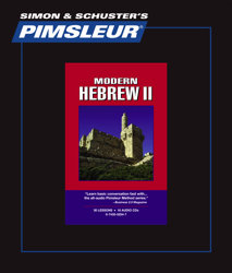 Pimsleur Comprehensive Hebrew (Modern) Level 2 - Discount - Audio 16 CD