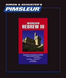 Pimsleur Comprehensive Hebrew (Modern) Level 3 - Discount - Audio 16 CD