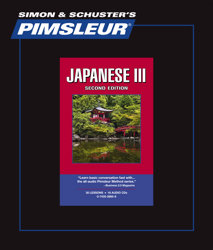 Pimsleur Comprehensive Japanese Level 3 - Discount - Audio 16 CD