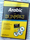 Arabic for Dummies - 3 Audio CDs and Guide - Learn to Speak Arabic