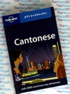 Cantonese Chinese Phrasebook - Lonely Planet