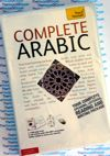 Complete Arabic - Teach Yourself 2 Audio CDs  and Book - Learn to speak Arabic