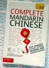 Teach Yourself Complete Mandarin Chinese - 2 Audio CDs and Book