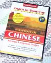 Learn in Your Car - Mandarin Chinese CD NEW Audio