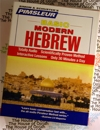 Pimsleur Basic Modern Hebrew Language 5 AUDIO CDs -Discount - Learn to Speak Modern Hebrew