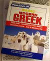 Pimsleur Basic Modern Greek - Audio Book 5 CD -Discount-Learn to speak Modern Greek