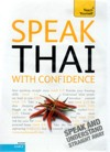 Thai Conversation - Booklet and Audio CD - Learn to speak Thai