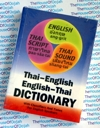 Thai-English  English-Thai Dictionary