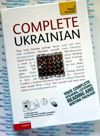 Teach Yourself Complete Ukrainian - 2 Audio CDs  and Book - Learn to speak Ukrainin