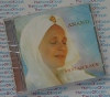 Anand (Bliss) - Snatam Kaur - Meditation Audio CD