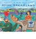 Asian Dreamland [Sound Recording] by Emme AudioBook CD