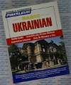 Pimsleur Basic Ukrainian - Audio Book 5 CDs - Discount - Learn to Speak Ukrainian