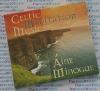 Celtic Meditation Music - Aine Minogue - Meditation Audio CD