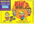 Kids New Testament-Cev-Dramatized by Whitaker House Audio Book CD