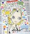 Madonna 5 Audio Books for Children NEW CD +Bonus Disk