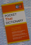 Pocket Thai Dictionary, Thai-English and English-Thai