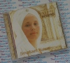 Shanti (Peace) - Snatam Kaur - Meditation Audio CD