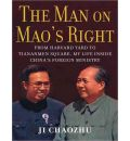 The Man on Mao's Right by Ji Chaozhu AudioBook CD